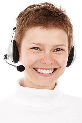 Заказать обратный звонок от компании Хитсан