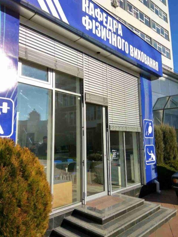 Рафшторы купить в Киеве и Одессе фото 1