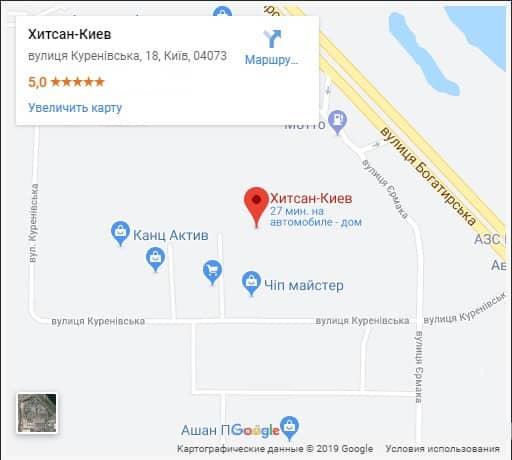 Хитсан - жалюзи, рулонные шторы, рафшторы, плиссе Киев