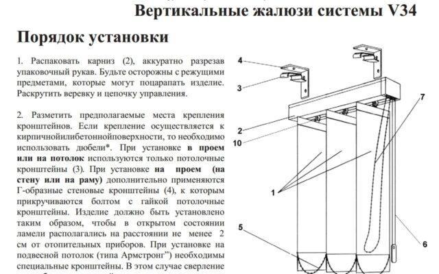 техническая документация по установке и эксплуатации ВЖ