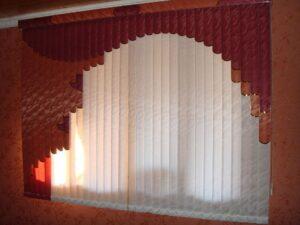 Приклад робіт Жалюзі вертикальні мультифактурні Хвиля коричнева