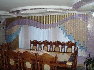 Приклад робіт Жалюзі вертикальні мультифактурні Хвиля в банкетний зал